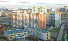 Цены на квартиры по России (февраль 2013)