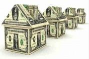 Коммерческая недвижимость выбор объекта