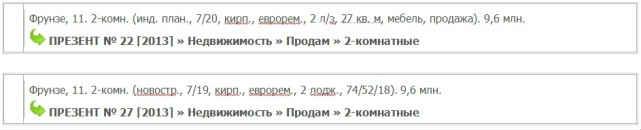 2komn-Frunze-11-7e`t-22-27