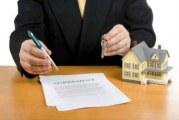 Договор переуступки права требования квартиры образец
