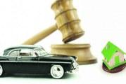 Залоговое имущество банков: рейтинг-обзор (часть 1)