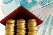 Как получить деньги от продажи квартиры: способы, риски, минусы и плюсы