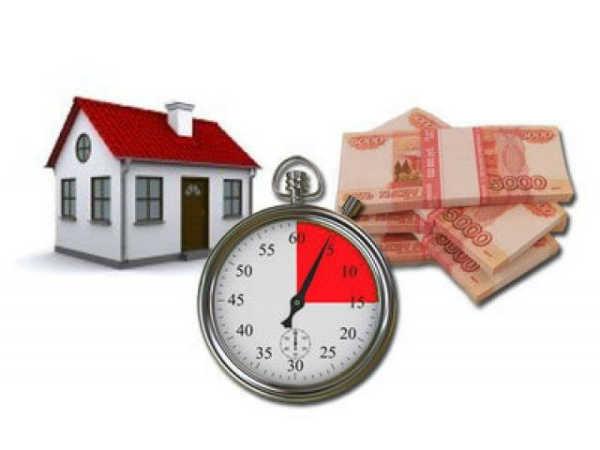 Как продать квартиру агентству: алгоритм, плюсы, минусы