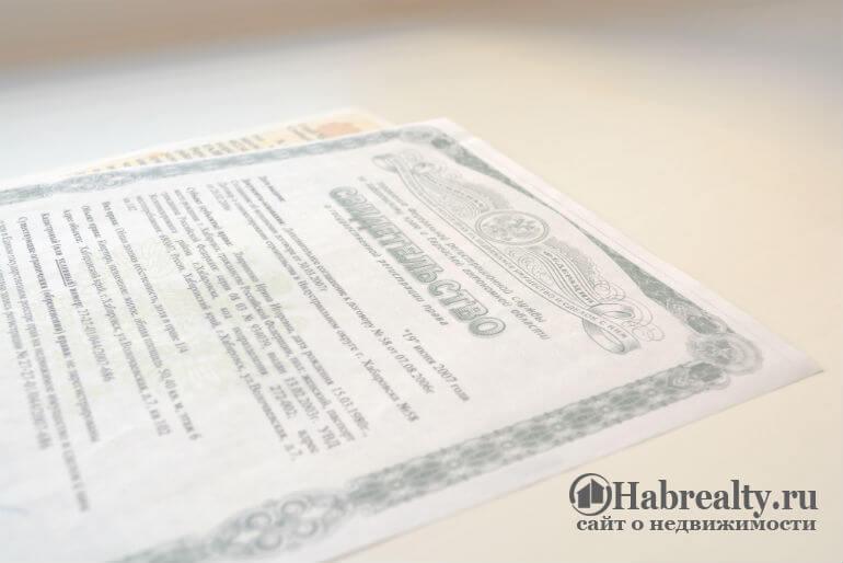документы продажа квартиры сделка 2017 год