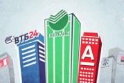 Банки планируют выдавать кредиты на покупку апартаментов