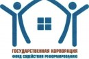Регионы получат 33 млрд рублей на расселение аварийного жилья