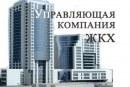 Уровень удовлетворенности граждан работой УК вырос на 15%