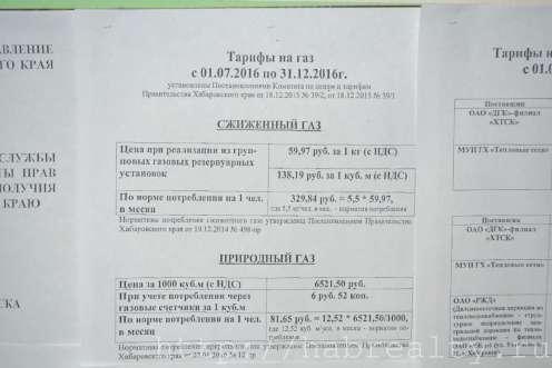 информационная доска в подъезде фрунзе 58 Хабаровск