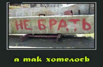 bratsya-ne-stoit