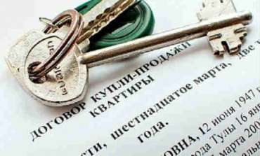 Продавать ли квартиру или подождать?