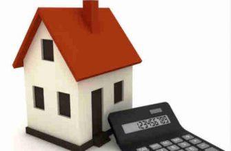 Как уменьшить платеж по ипотеке
