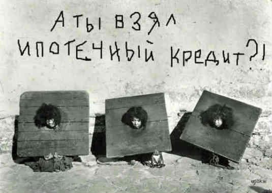 Новости ипотеки в Хабаровске