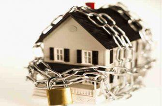 Условия и варианты продажи залогового имущества банками