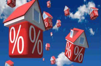 опасности ипотеки для покупателя