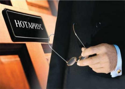 Регистрация сделки с недвижимостью нотариусом: плюсы и минусы реформы