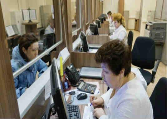 Как получить кадастровый паспорт на квартиру продавцу в МФЦ, Росреестре