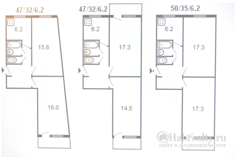 брежневская панель 2 комнатная план