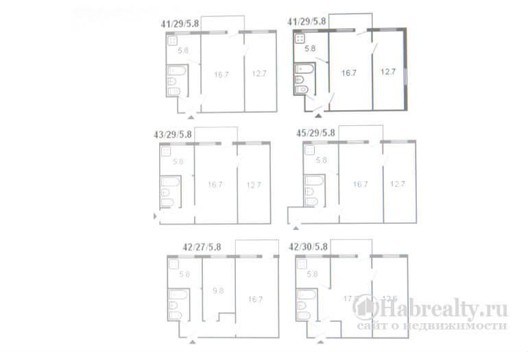 2-комнатная 1959 план хрущевки