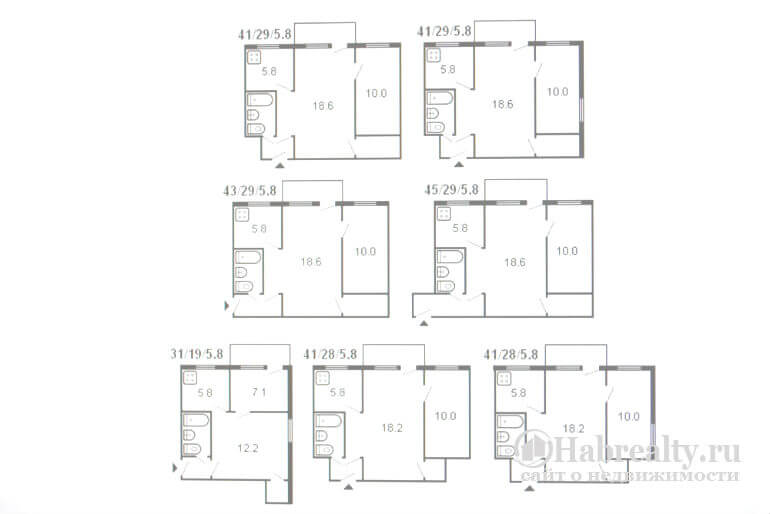 2-комнатная 1960 схема квартиры
