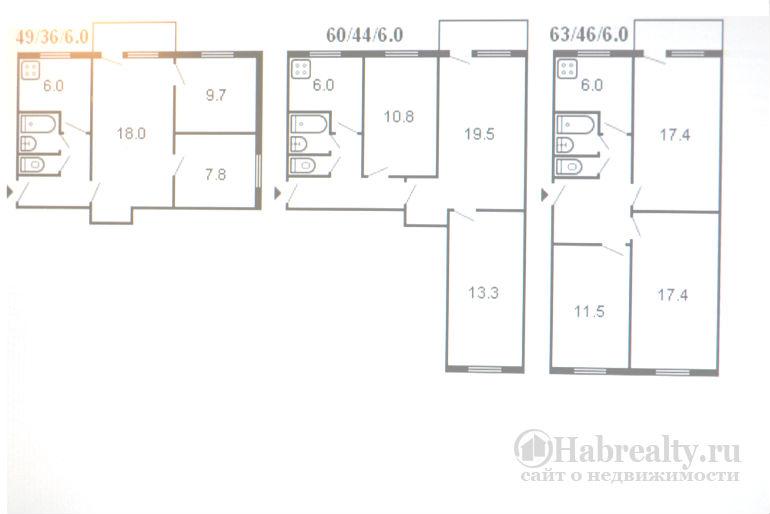 варианты 3 комнатной брежневки схема