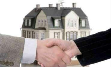 Как понимать в объявлениях понятия - обмен и чистая продажа