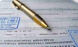 Закон о страховании ответственности застройщиков вступил в силу