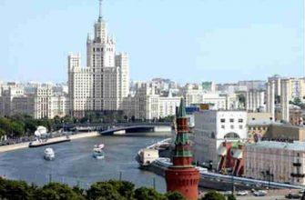 nedvizhimost-Moskvyi