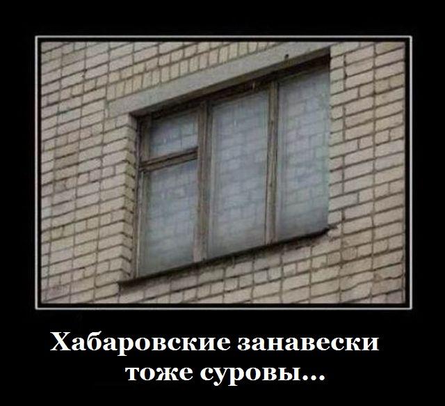 юмор строителей смешные фотоприколы