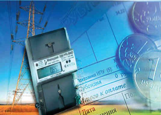Как справиться с очередным поднятием тарифов на тепло и электроэнергию?