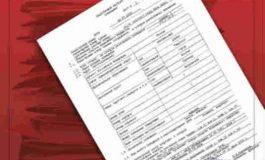 Как заказать и получить кадастровый паспорт на квартиру через Интернет