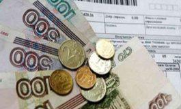 Изменения в оплате коммунальных услуг после 2013 года