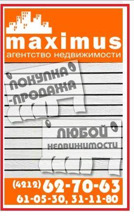 баннер агентства недвижимости Хабаровска