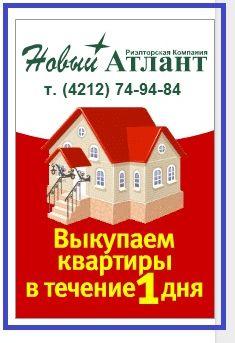 баннерная реклама агентства недвижимости