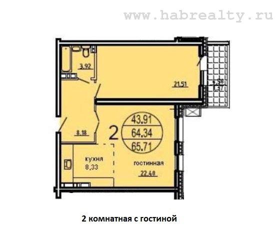 2 комнатная ЖК Крылья Хабаровск с гостиной