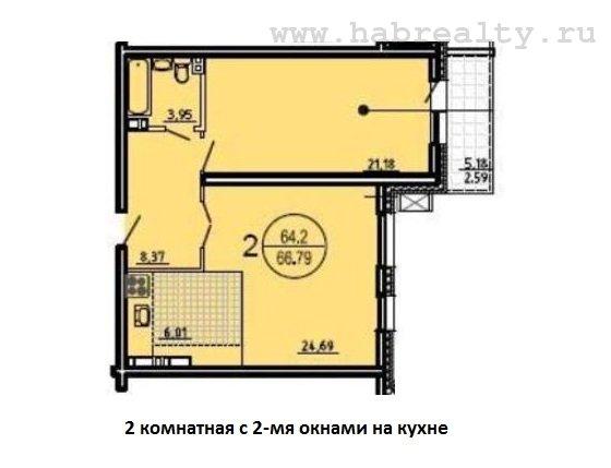 2 комнатная ЖК Крылья с двумя окнами на кухне