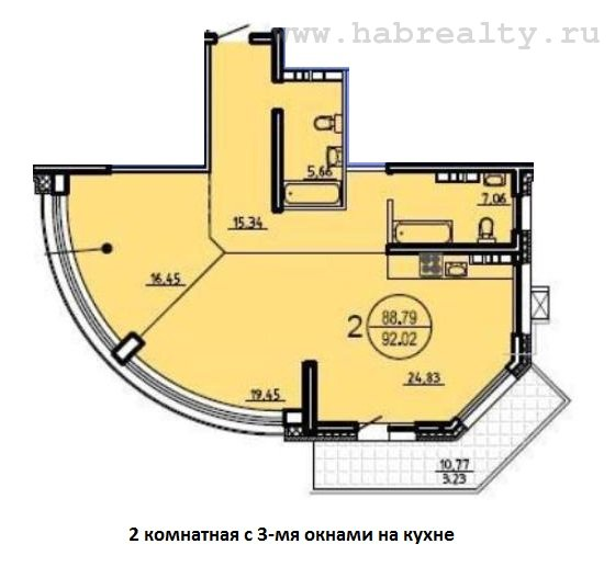 2 комнатная ЖК Крылья с тремя окнами на кухне