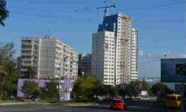 ЖК Крылья Хабаровск