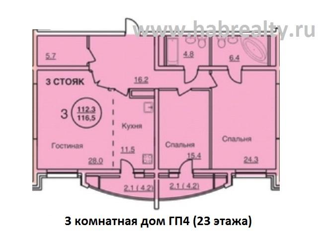 жилой комплекс амурские зори на кавказской планировка 3 комнатная