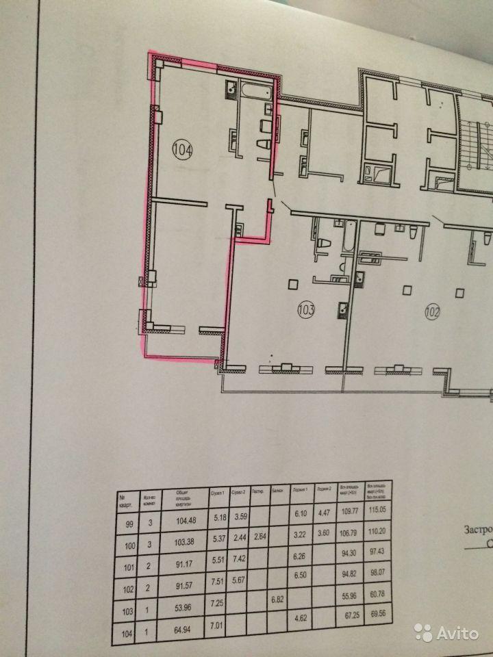 планировка 2-комнаной угловой 69 кв жк Созвездие