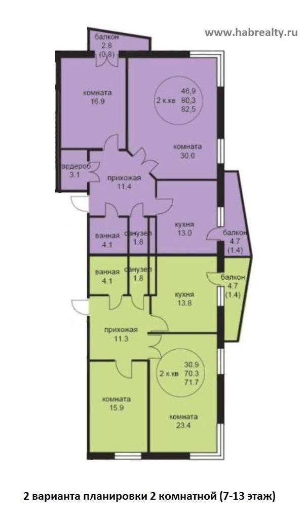 планировка 2-комнатная жк седьмое небо хабаровск