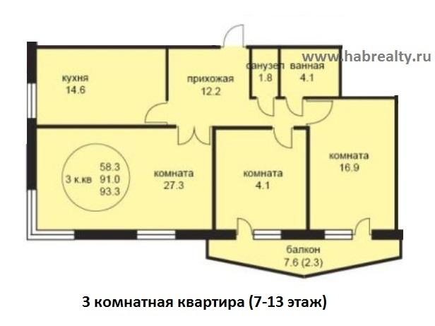 планировка 3-комнатная жк седьмое небо хабаровск