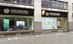 Сбербанк Чехия ипотека под 6 процентов (Часть 1)