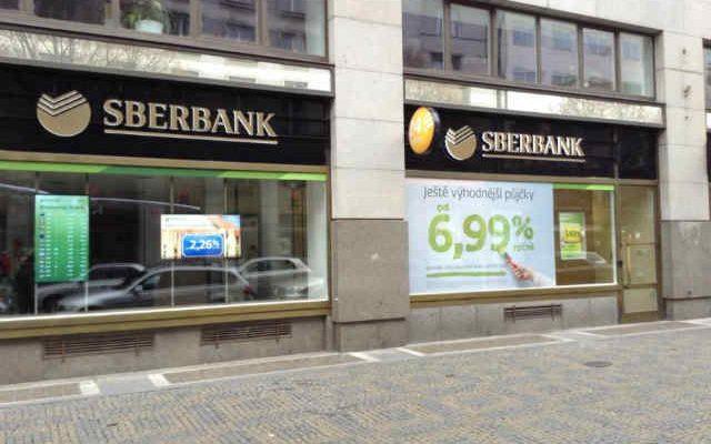 ипотека Сбербанк в Праге