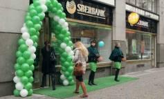 Ипотека Сбербанка под 6 процентов (Часть 2)