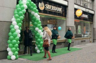Ипотека Сбербанка под 6 процентов