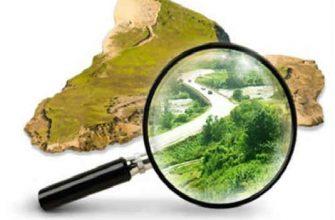 Оспаривании стоимости земельных участков итоги