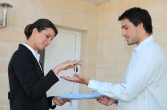 акт приема передачи при покупке квартиры образец