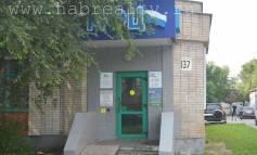 МФЦ Хабаровск на Запарина 137 (Кировского района)