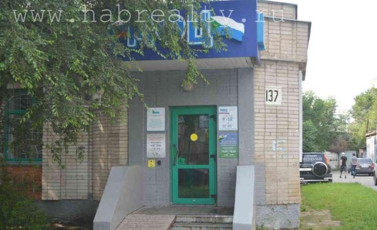 МФЦ на Запарина 137 (Кировского района)