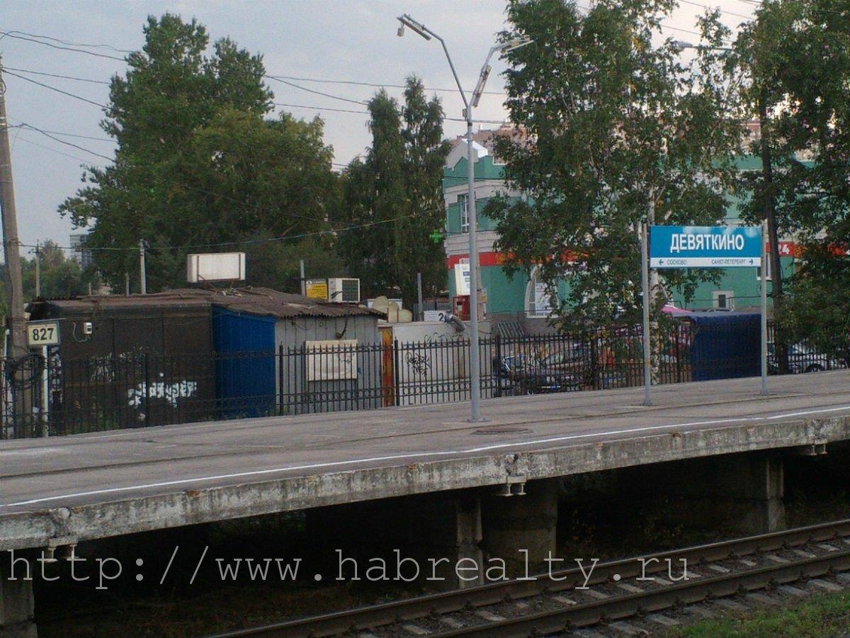 девяткино санкт петербург отзывы жд платформа девяткино